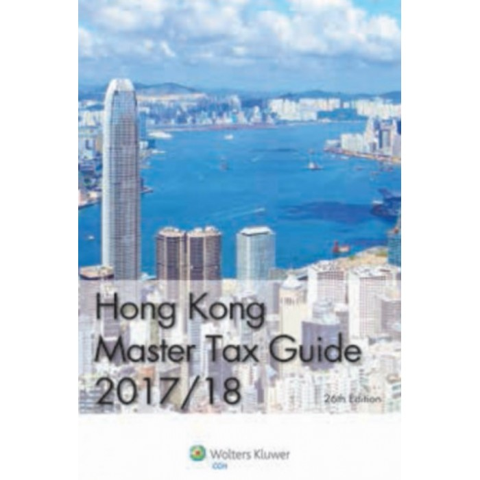 Hong Kong Master Tax Guide 2017/2018