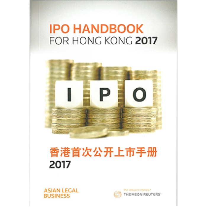 hong kong ipo a practical guide 2nd ed 2016 rh bloomsbury com hk hong kong ipo guide 2018 hong kong ipo guide 2018