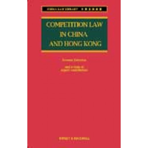 Competition Law in China 2014