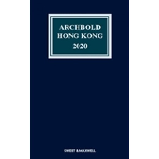 Archbold Hong Kong 2020 with 2 Supplements