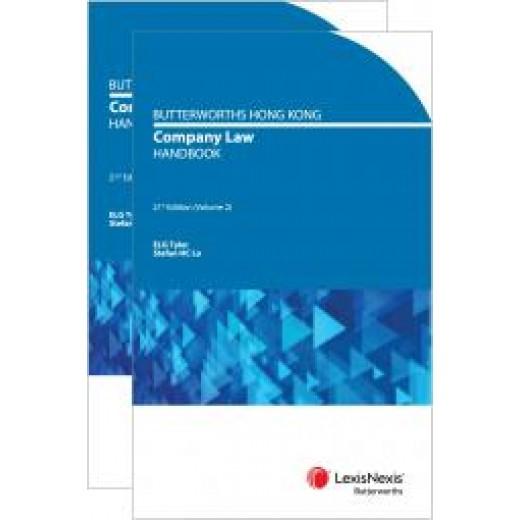 Butterworths Hong Kong Company Law Handbook 21st Edition